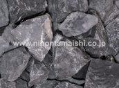 割彩石・黒